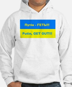 Putin - Get Out Hoodie