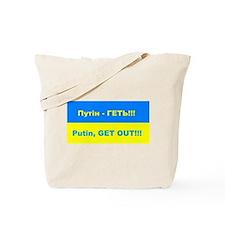 Putin - Get Out Tote Bag