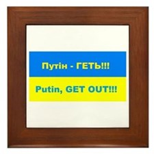 Putin - Get Out Framed Tile
