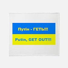 Putin - Get Out Throw Blanket