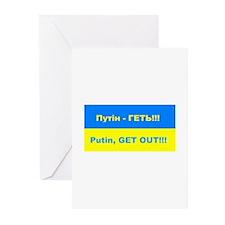 Putin - Get Out Greeting Cards