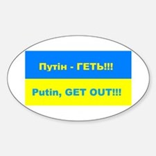 Putin - Get Out Decal