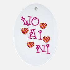 Wo Ai Ni with Hearts Oval Ornament