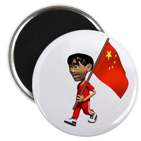 China Boy Magnet