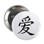 Chinese Symbol For Love Button