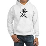 Chinese Symbol For Love Hooded Sweatshirt
