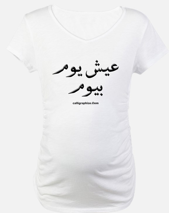 One Day Arabic Calligraphy Shirt