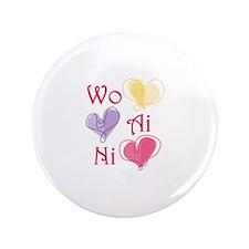 "Wo Ai Ni 3.5"" Button (100 pack)"