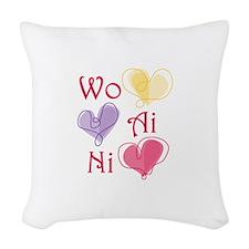 Wo Ai Ni Woven Throw Pillow