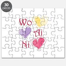 Wo Ai Ni Puzzle