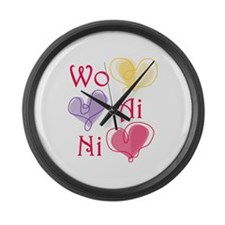 Wo Ai Ni Large Wall Clock
