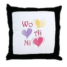Wo Ai Ni Throw Pillow