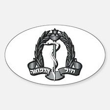 Israel - Medical Corps Hat Badge - Sticker (Oval)