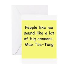 12.png Greeting Card