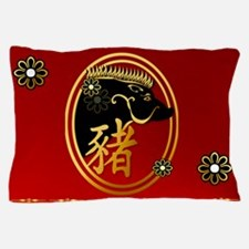 Year Of The Pig-Black Boar Pillow Case