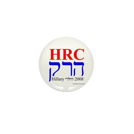 Jews For Hillary 2008 Mini Button