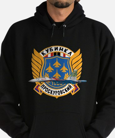 Unique Military design Hoodie (dark)