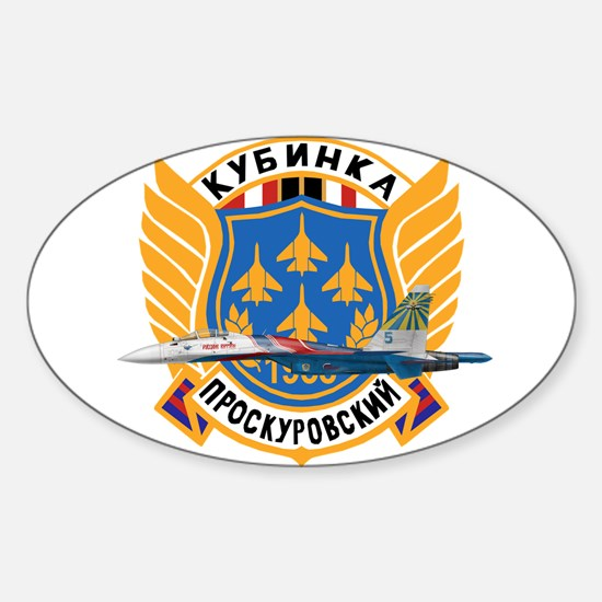 Su-35 Super Flanker Rectangle Decal
