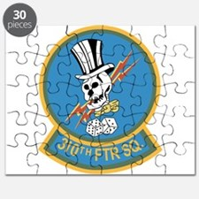 310th Fighter Squadron.png Puzzle