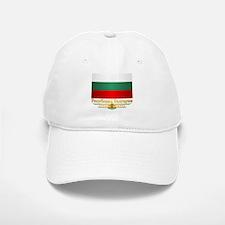Flag of Bulgaria Baseball Baseball Baseball Cap