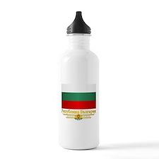 Flag of Bulgaria Water Bottle