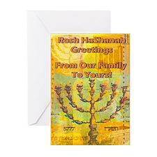 Rosh HaShanah: Menorah Greeting Cards (Pk of 10)