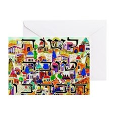 Rosh HaShanah Greeting Cards (Pk of 10)
