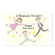 Rosh Hashanah: Joy Postcards (package Of 8)