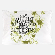 Cute Animal rights Pillow Case