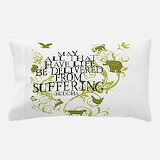 Cute Compassion Pillow Case