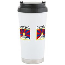 Cute Supporter Travel Mug