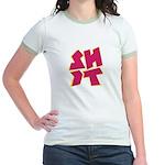 Shit 2012 Jr. Ringer T-Shirt
