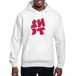 Shit 2012 Hooded Sweatshirt