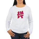 Shit 2012 Women's Long Sleeve T-Shirt