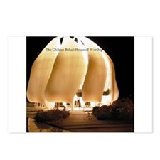 Chilean Temple Postcards (Package of 8)