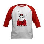 Lunar Chinese New Year Rabbit Kids Baseball Jersey