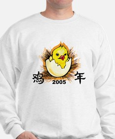 Year of The Rooster Sweatshirt
