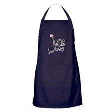 June Bug Apron (dark)