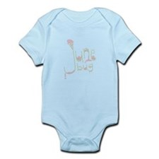 June Bug Body Suit
