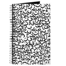 Jumbled Arabic Letters Journal