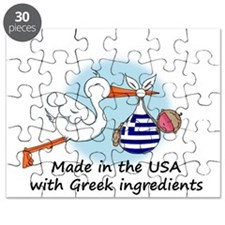 stork baby greece 2.psd Puzzle
