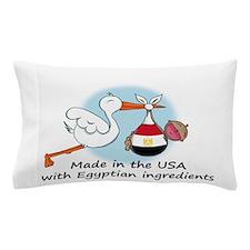 stork baby egypt 2.psd Pillow Case