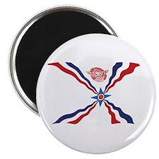 "Assyrian Nation Flag 2 2.25"" Magnet (100 pack)"