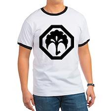Nakamura Kanzaburo T-Shirt