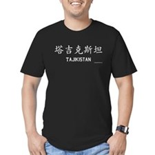 Tajikistan in Chinese black T-Shirt