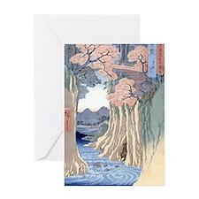 Monkey Bridge Kai, Hiroshige Greeting Cards