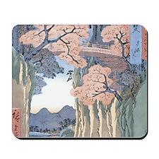 Monkey Bridge Kai, Hiroshige Mousepad