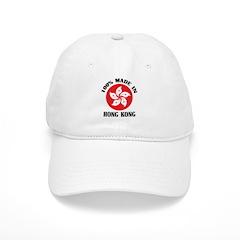 Made In Hong Kong Baseball Cap