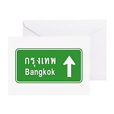 Bangkok Thailand Highway Traffic Sign Greeting Car