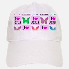 GLORY TO GOD Baseball Baseball Cap